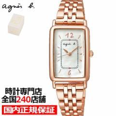 agnes b. アニエスベー marcello マルチェロ 2020 クリスマス限定モデル FCSK737 レディース 腕時計 クオーツ ゴールド 国内正規品 セイ