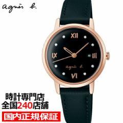 agnes b. アニエスベー marcello マルチェロ FCSK912 レディース 腕時計 クオーツ 電池式 革ベルト ブラック 国内正規品 セイコー