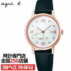 agnes b. アニエスベー marcello マルチェロ FCSK913 レディース 腕時計 クオーツ 電池式 白蝶貝ダイヤル 革ベルト ブラック 国内正規品
