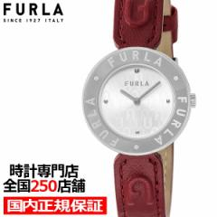 FURLA フルラ ESSENTIAL フルラエッセンシャル FL-WW00004001L1 レディース 腕時計 クオーツ 電池式 革ベルト レッド シルバー