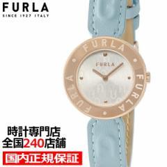 FURLA フルラ ESSENTIAL フルラエッセンシャル FL-WW00004006L3 レディース 腕時計 クオーツ 電池式 革ベルト ライトブルー シルバー