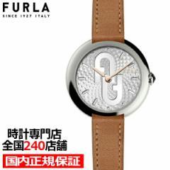 FURLA フルラ COSY フルラコジー FL-WW00005001L1 レディース 腕時計 クオーツ 電池式 革ベルト ブラウン シルバー