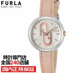 FURLA フルラ COSY フルラコジー FL-WW00005003L1 レディース 腕時計 クオーツ 電池式 革ベルト ライトピンク シルバー