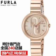 FURLA フルラ COSY フルラコジー FL-WW00005010L3 レディース 腕時計 クオーツ 電池式 メタルベルト ローズゴールド