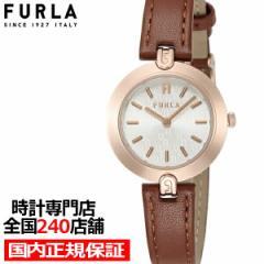 FURLA フルラ LOGO LINKS フルラロゴリンクス FL-WW00006002L3 レディース 腕時計 クオーツ 電池式 革ベルト ブラウン シルバー