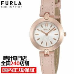 FURLA フルラ LOGO LINKS フルラロゴリンクス FL-WW00006003L3 レディース 腕時計 クオーツ 電池式 革ベルト ライトピンク シルバー