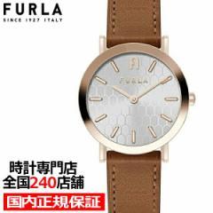 FURLA フルラ MINIMAL SHAPE フルラミニマルシェイプ FL-WW00007007L3 レディース 腕時計 クオーツ 電池式 革ベルト ブラウン シルバー