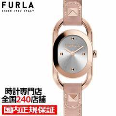 FURLA フルラ STUDS INDEX フルラスタッズインデックス FL-WW00008003L3 レディース 腕時計 クオーツ 電池式 革ベルト ライトピンク シル