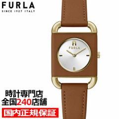 4月23日発売 FURLA フルラ ARCO SQUARE アルコ スクエア FL-WW00017002L2 レディース 腕時計 クオーツ 電池式 革ベルト ブラウン