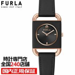 4月23日発売 FURLA フルラ ARCO SQUARE アルコ スクエア FL-WW00017003L3 レディース 腕時計 クオーツ 電池式 革ベルト ブラック