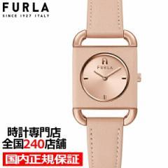 4月23日発売 FURLA フルラ ARCO SQUARE アルコ スクエア FL-WW00017004L3 レディース 腕時計 クオーツ 電池式 革ベルト ピンク