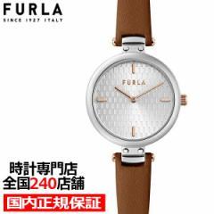 4月23日発売 FURLA フルラ NEW PIN ニュー ピン FL-WW00018002L1 レディース 腕時計 クオーツ 電池式 革ベルト シルバー ブラウン