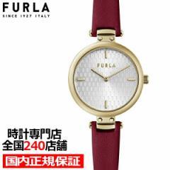 4月23日発売 FURLA フルラ NEW PIN ニュー ピン FL-WW00018003L2 レディース 腕時計 クオーツ 電池式 革ベルト シルバー レッド