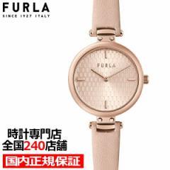 4月23日発売 FURLA フルラ NEW PIN ニュー ピン FL-WW00018004L3 レディース 腕時計 クオーツ 電池式 革ベルト ローズゴールド ピンク