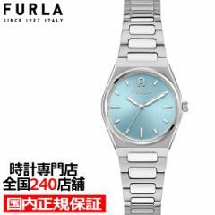 9月17日発売 FURLA フルラ TEMPO MINI テンポ ミニ FL-WW00020009L1 レディース 腕時計 クオーツ 電池式 メタルベルト ブルー