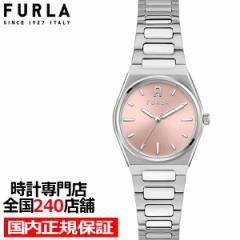 9月17日発売 FURLA フルラ TEMPO MINI テンポ ミニ FL-WW00020011L1 レディース 腕時計 クオーツ 電池式 メタルベルト ピンク