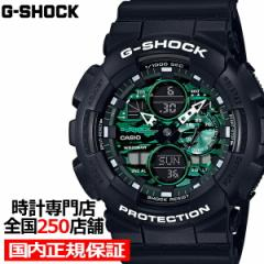 G-SHOCK Gショック ブラック & グリーン GA-140MG-1AJF メンズ 腕時計 電池式 アナデジ 国内正規品 カシオ