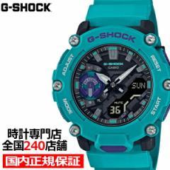 G-SHOCK Gショック GA-2200シリーズ GA-2200-2AJF メンズ 腕時計 電池式 アナデジ 樹脂バンド 国内正規品 カシオ