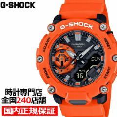 G-SHOCK Gショック GA-2200シリーズ GA-2200M-4AJF メンズ 腕時計 電池式 アナデジ 樹脂バンド オレンジ 国内正規品 カシオ