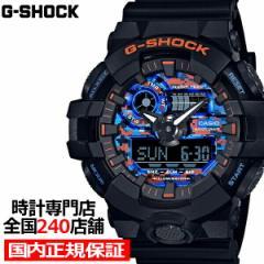 G-SHOCK Gショック シティ・カモフラージュ GA-700CT-1AJF メンズ 腕時計 電池式 アナデジ ネオン 国内正規品 カシオ