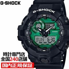G-SHOCK Gショック ブラック & グリーン GA-700MG-1AJF メンズ 腕時計 電池式 アナデジ 国内正規品 カシオ