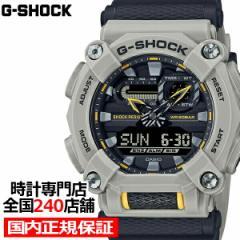 G-SHOCK Gショック HIDDEN COAST GA-900HC-5AJF メンズ 腕時計 アナデジ 10角ベゼル 樹脂バンド グレー 国内正規品 カシオ