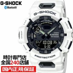 G-SHOCK Gショック G-SQUAD アーバンスポーツ GBA-900-7AJF メンズ 腕時計 電池式 Bluetooth アナデジ ホワイト 国内正規品 カシオ