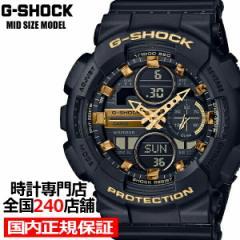 G-SHOCK Gショック ミッドサイズ GMA-S140M-1AJF メンズ レディース 腕時計 電池式 アナデジ ブラック 国内正規品 カシオ