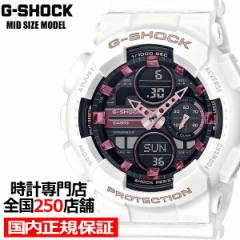 G-SHOCK Gショック ミッドサイズ GMA-S140M-7AJF メンズ レディース 腕時計 電池式 アナデジ ホワイト 国内正規品 カシオ