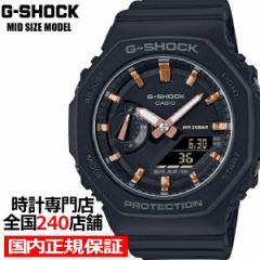 G-SHOCK Gショック ミッドサイズ GMA-S2100-1AJF メンズ レディース 腕時計 アナデジ ブラック 国内正規品 カシオ カシオーク 八角形