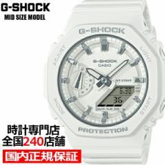 G-SHOCK Gショック ミッドサイズ GMA-S2100-7AJF メンズ レディース 腕時計 アナデジ ホワイト 国内正規品 カシオ カシオーク 八角形