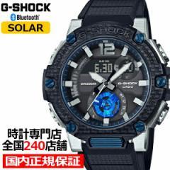 G-SHOCK Gショック G-STEEL Gスチール ラギッドスタイル GST-B300XA-1AJF メンズ 腕時計 ソーラー Bluetooth カーボンベゼル ブルー 正規