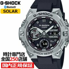 G-SHOCK Gショック G-STEEL Gスチール GST-B400-1AJF メンズ腕時計 ソーラー Bluetooth アナログ デジタル 樹脂バンド 薄型 国内正規品