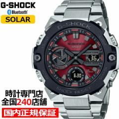 G-SHOCK Gショック G-STEEL Gスチール GST-B400AD-1A4JF メンズ腕時計 ソーラー Bluetooth アナログ デジタル メタル 薄型 レッド 正規品