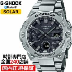G-SHOCK Gショック G-STEEL Gスチール GST-B400D-1AJF メンズ 腕時計 ソーラー Bluetooth アナログ デジタル メタルバンド 薄型 正規品
