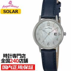 エンジェルハート イノセントタイム ITN29S-NV レディース 腕時計 ソーラー 革ベルト スワロフスキー パールダイヤル ネイビー