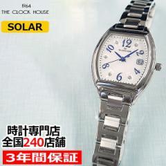 ザ・クロックハウス ビジネスカジュアル LBC1005-WH1A レディース 腕時計 ソーラー トノー ステンレス ホワイト 雑誌掲載 着用モデル