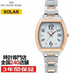 ザ・クロックハウス ビジネスカジュアル LBC1005-WH2A レディース 腕時計 ソーラー トノー ステンレス ホワイト