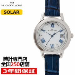 ザ・クロックハウス ビジネスカジュアル LBC1006-WH3B レディース 腕時計 ソーラー 革ベルト カレンダー ネイビー ホワイト 雑誌掲載 着