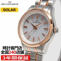 ザ・クロックハウス ビジネスフォーマル LBF1004-WH2A レディース 腕時計 ソーラー ステンレス ホワイト ピンクゴールド