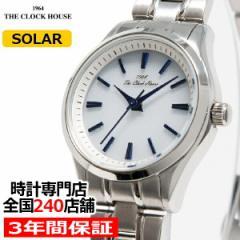 ザ・クロックハウス ビジネスフォーマル LBF1004-WH3A レディース 腕時計 ソーラー ステンレス メタル ホワイト 雑誌掲載