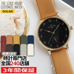 5月1日発売 ザ・クロックハウス カスタマイズウォッチ フレンチカジュアル LCA1005-BK1 レディース 腕時計 ソーラー 革ベルト ブラック 2