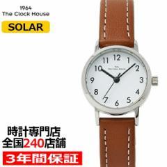ザ・クロックハウス ナチュラルカジュアル LNC1001-WH2B レディース 腕時計 ソーラー 革ベルト ブラウン ホワイト