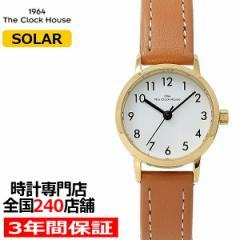 ザ・クロックハウス ナチュラルカジュアル LNC1001-WH3B レディース 腕時計 ソーラー 革ベルト ブラウン ホワイト 雑誌掲載