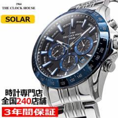 ザ・クロックハウス MBC1003-BK6A ビジネスカジュアル メンズ 腕時計 ソーラー ステンレス ネイビー メタル クロノグラフ ブラック 雑誌