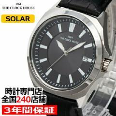 ザ・クロックハウス MBC1004-BK1B ビジネスカジュアル メンズ 腕時計 ソーラー黒革ベルト ブラック 雑誌掲載 THE CLOCK HOUSE