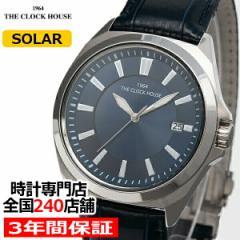 ザ・クロックハウス MBC1004-NV1B ビジネスカジュアル メンズ 腕時計 ソーラー 紺革ベルト ネイビー 雑誌掲載 THE CLOCK HOUSE