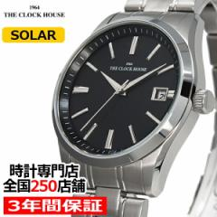 ザ・クロックハウス MBF1006-BK1A ビジネスフォーマル メンズ 腕時計 ソーラー ステンレス ブラック カレンダー 雑誌掲載