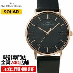 ザ・クロックハウス MCA1003-BK2B メンズカジュアル メンズ 腕時計 ソーラー 黒革ベルト ブラック カレンダー THE CLOCK HOUSE