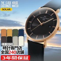 5月1日発売 ザ・クロックハウス カスタマイズウォッチ ノルディックカジュアル MCA1004-BK1 メンズ 腕時計 ソーラー 革ベルト ブラック